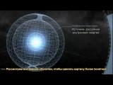 Теория полой планеты от адмирала США